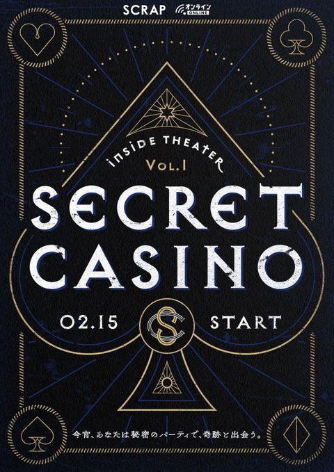 secret_casino.jpg